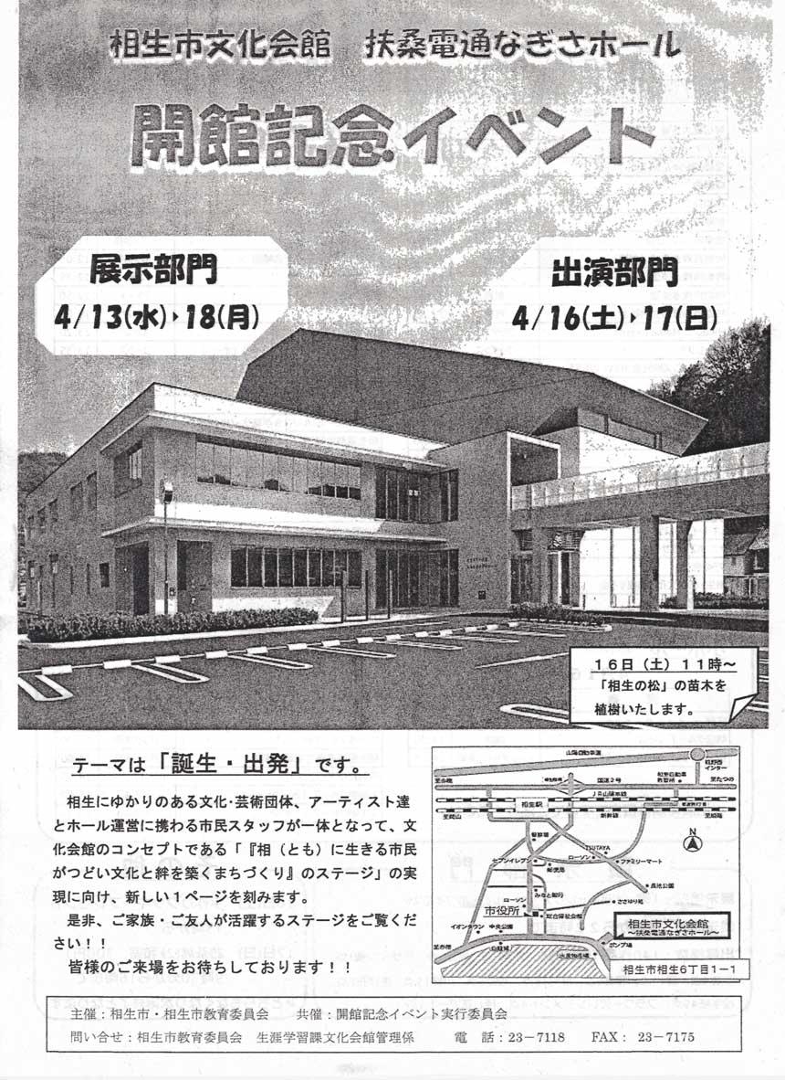 1604-nagisa-ani