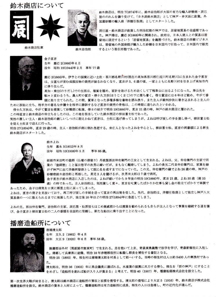1607-suzuki-02