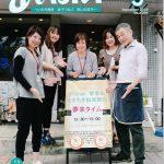 広報あいおいトレとれフレッシュ9月