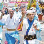 広報あいおいトレとれフレッシュ6月2018