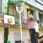 広報あいおいトレとれフレッシュ9月号2019